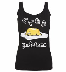 Ladies Gudetama Vest